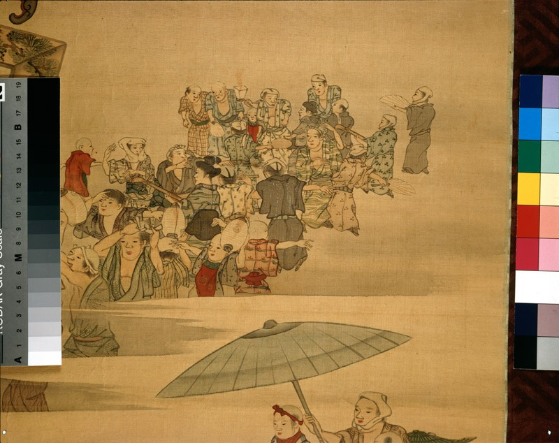 Obon festival scene (EA1973.136, front            )