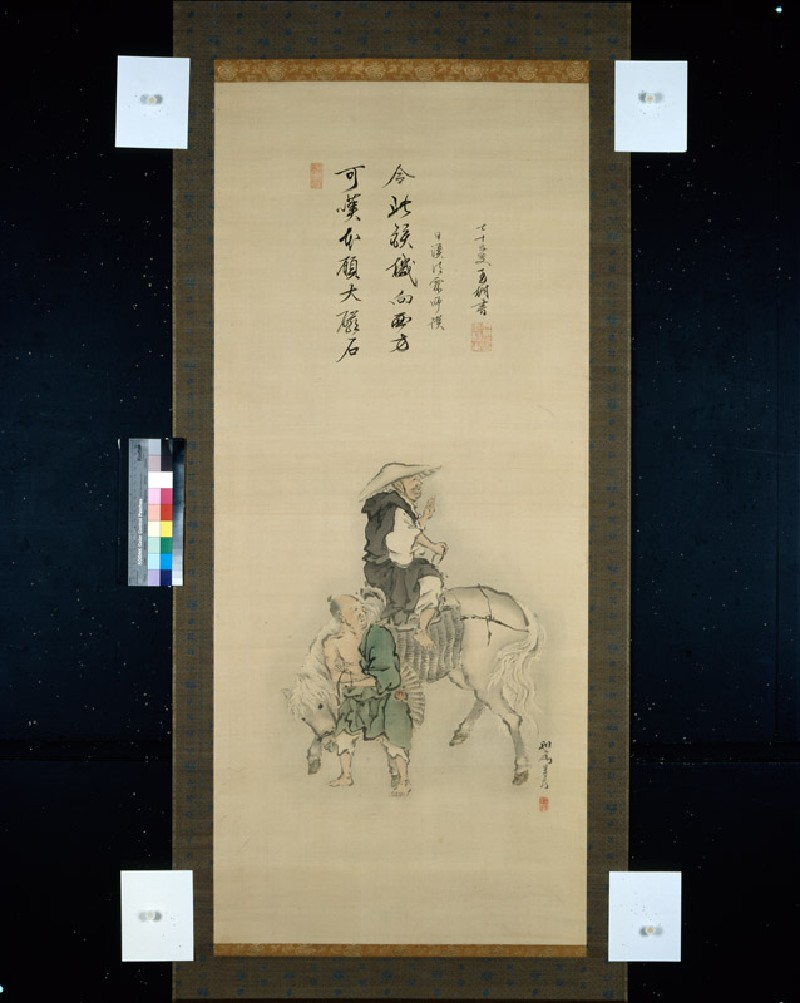 Naozane sitting on a horse after his conversion to Pure Land Buddhism (EA1973.165, front            )