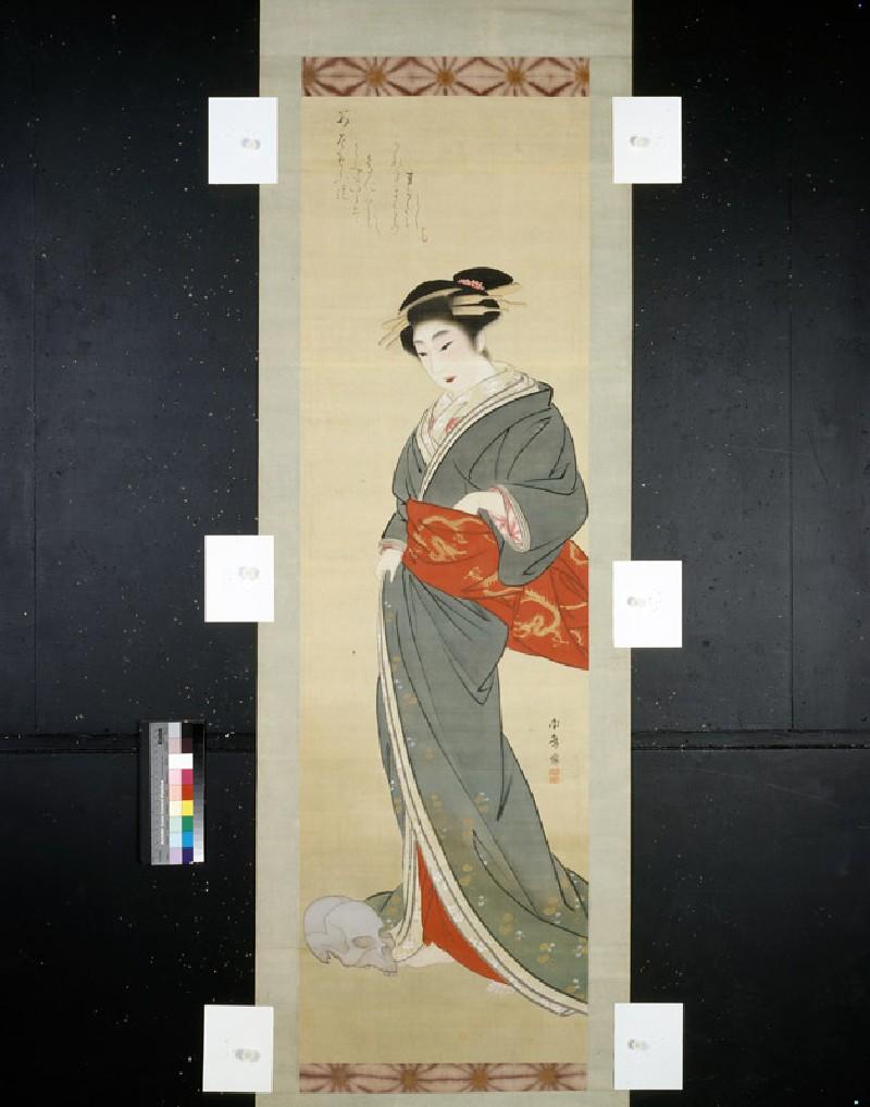 Bijin, or beautiful woman, with a skull