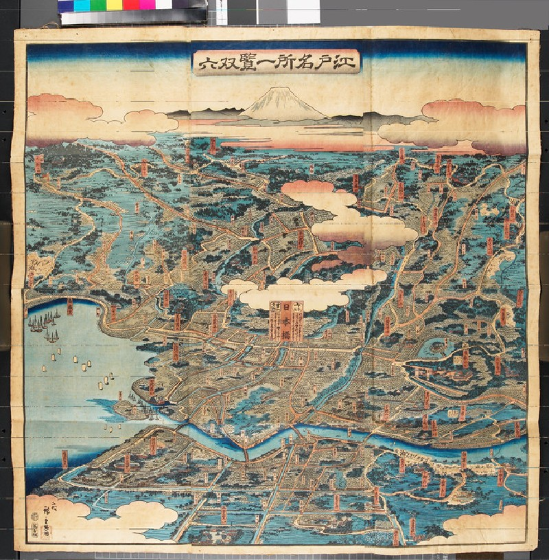 Sugoroku looking through famous places in Edo (EA1973.199, front            )