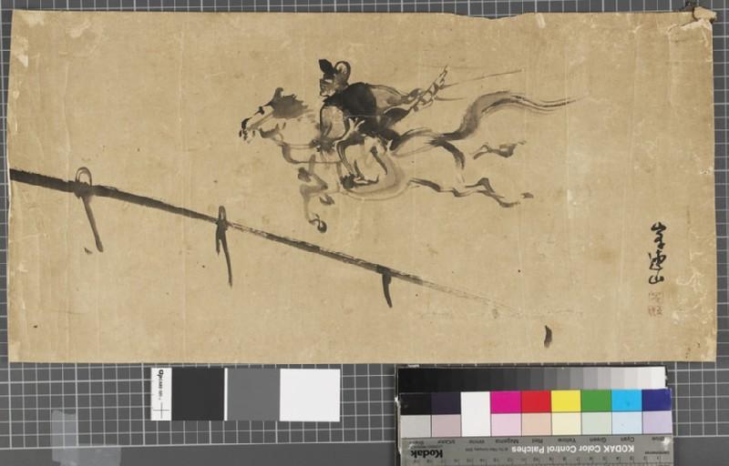 Horseman in the Kanno festival (EA1973.95, front           )