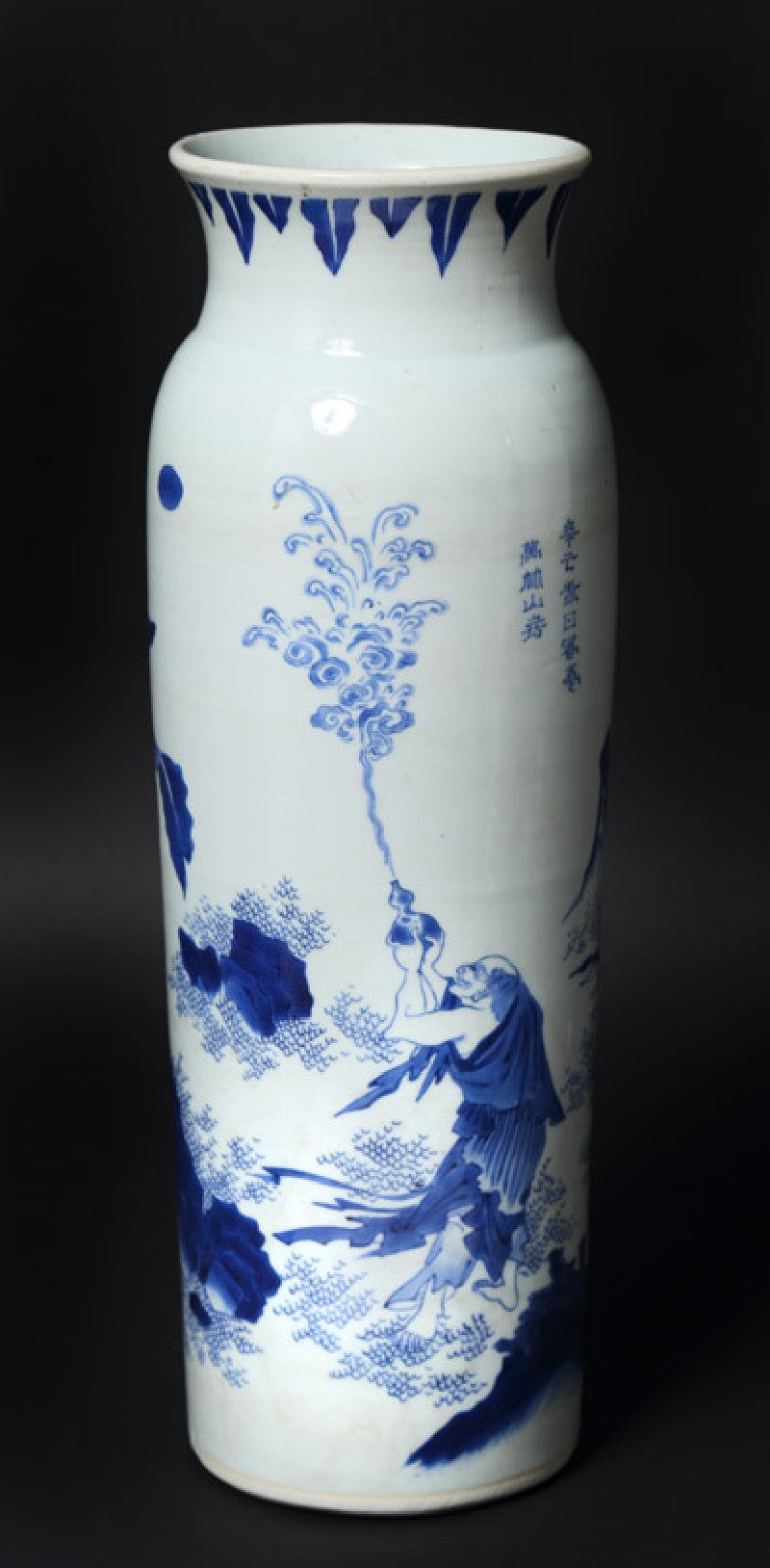 Blue-and-white vase with figures of immortals