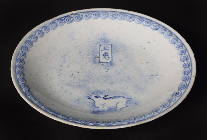 Blue-and-white dish with Jade Rabbit (front            )