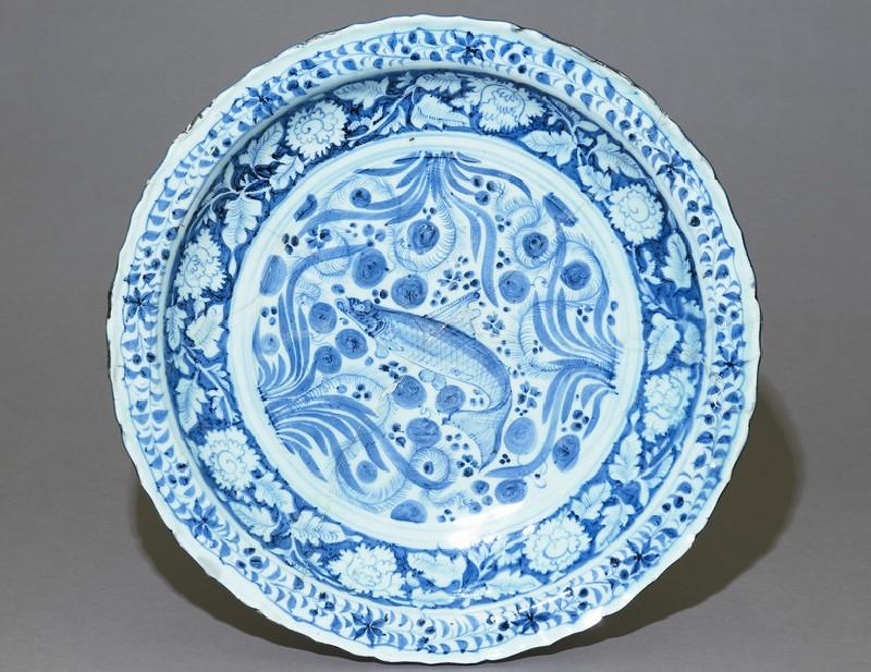 Dish (EA1978.911, top            )