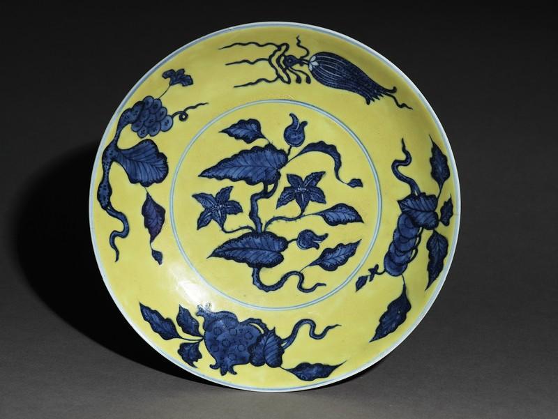 Saucer dish (top            )