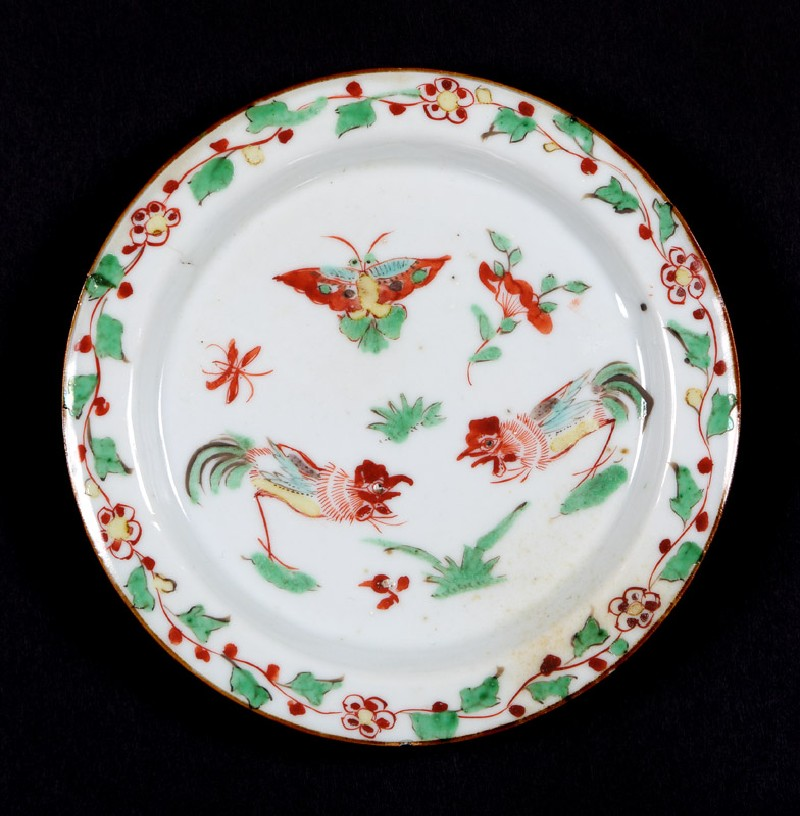 Dish with two cockerels and a butterfly (EA1978.1050, front             )