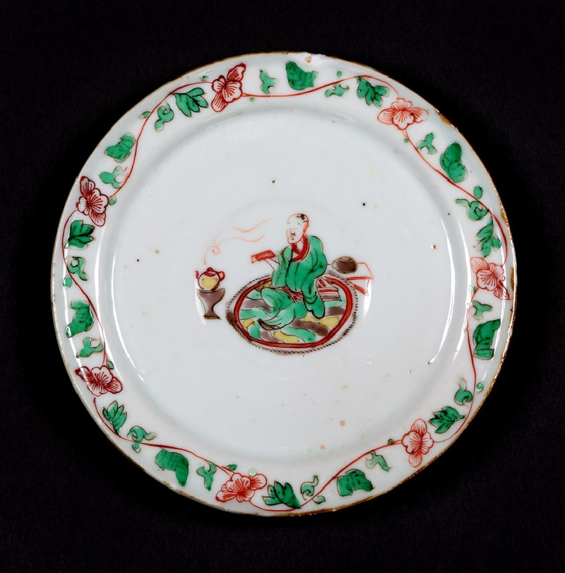 Dish with seated figure reading a book (EA1978.1155, front             )