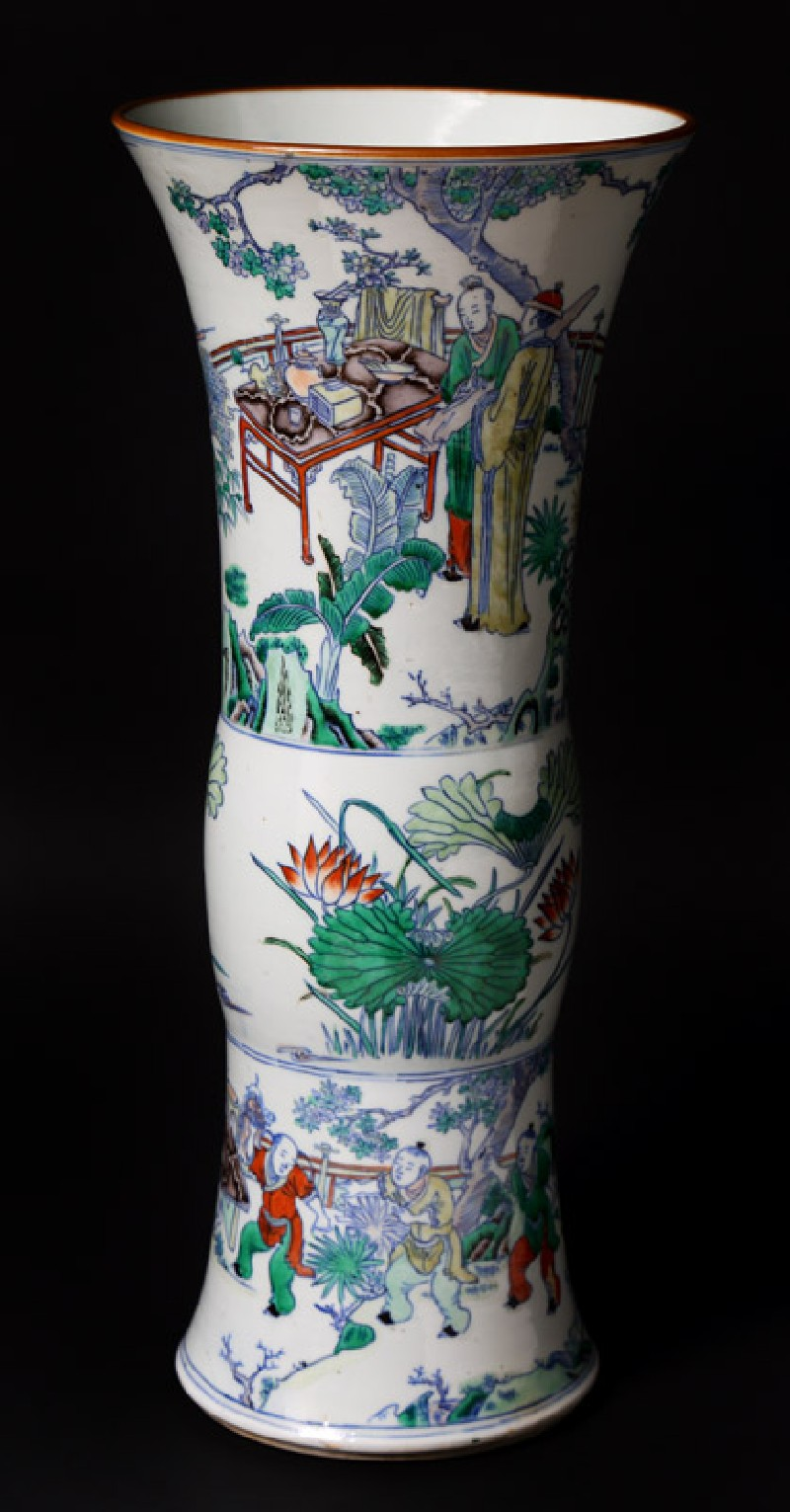 Beaker vase with figures in a garden