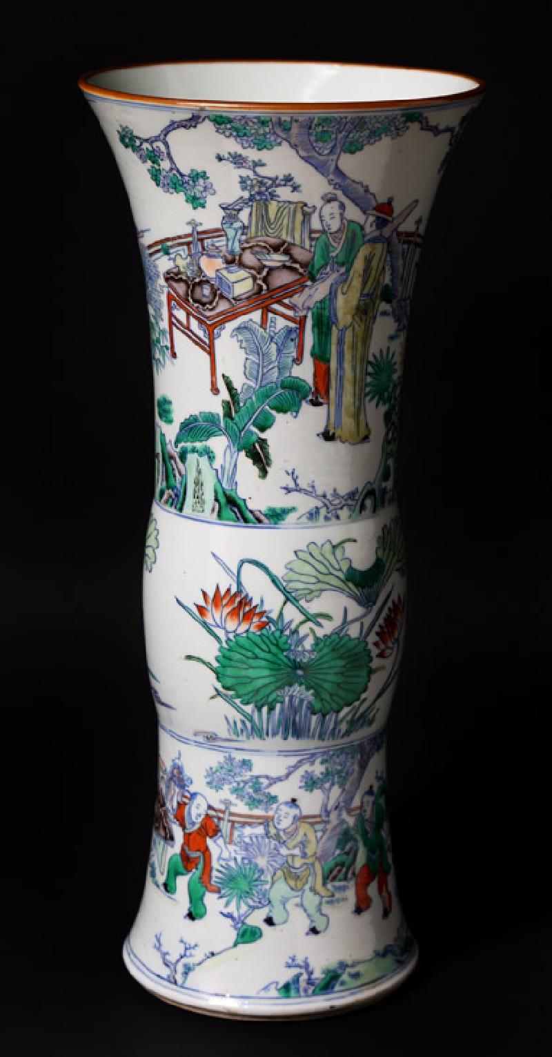 Beaker vase with figures in a garden