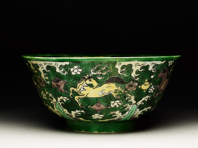 Bowl with horses amid waves (EA1978.1371, side             )