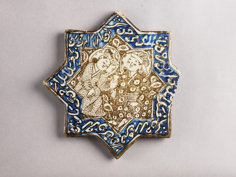 Star tile with two figures drinking (front             )