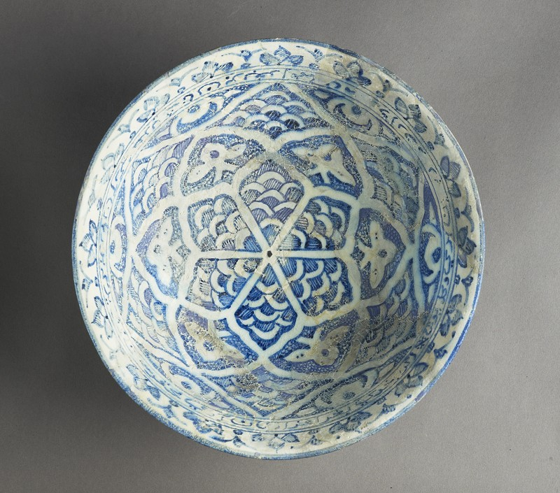 Bowl with geometric and floral and epigraphic decoration (top             )