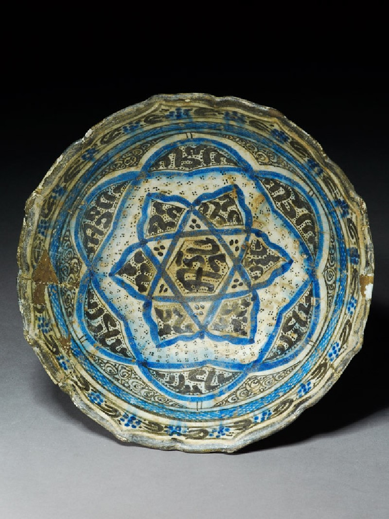 Bowl with six-pointed star (top             )