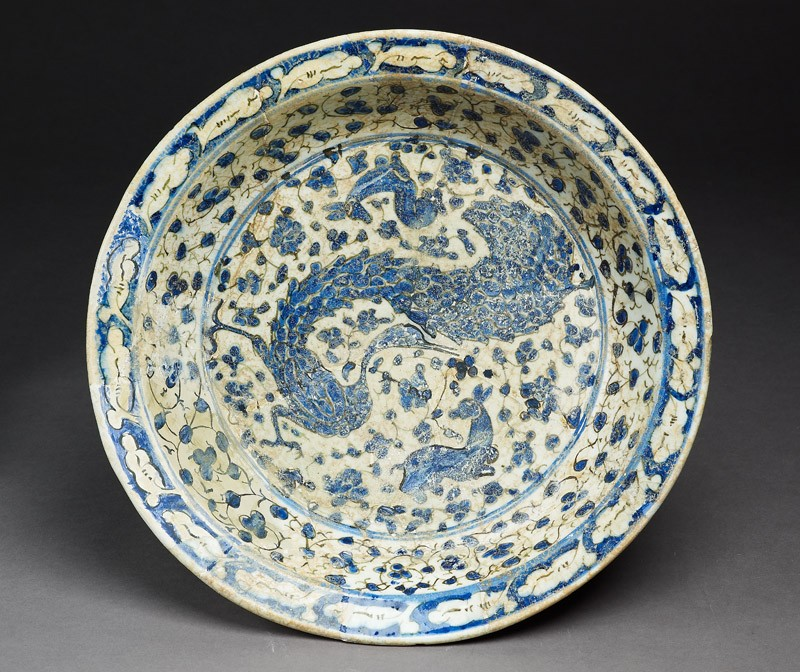 Dish with peacock and deer amid floral scrolls (EA1978.1604, top             )