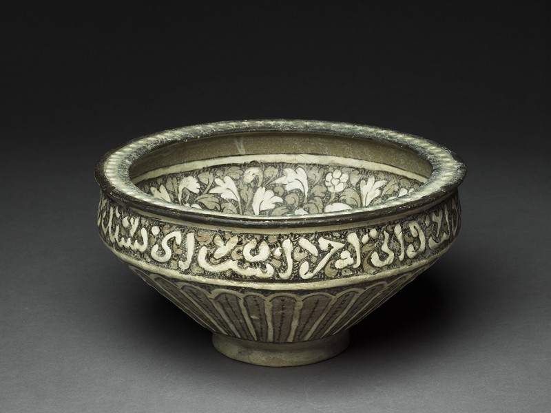Bowl with lotuses and leaves (EA1978.1619, top             )