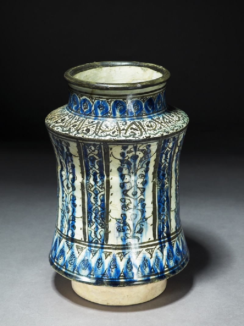 Albarello, or storage jar, with vegetal and epigraphic decoration