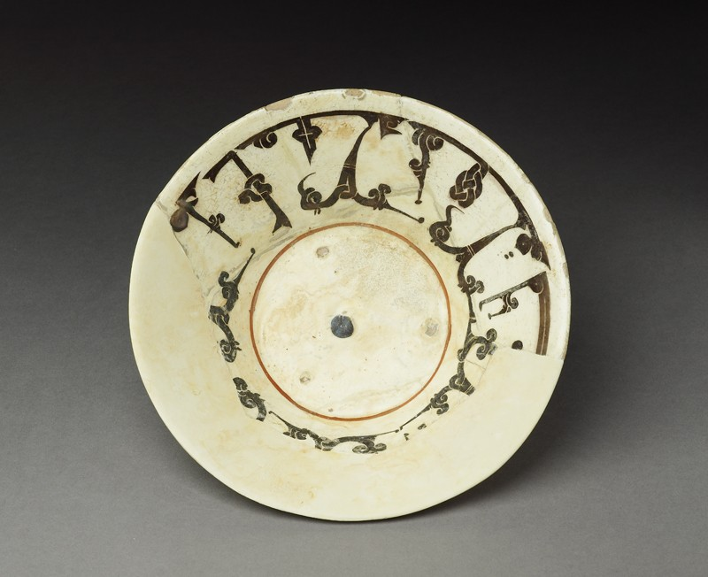 Bowl with epigraphic decoration (EA1978.1758, top             )