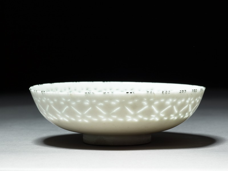 Bowl with pierced decoration and central rosette (EA1978.1764, oblique             )