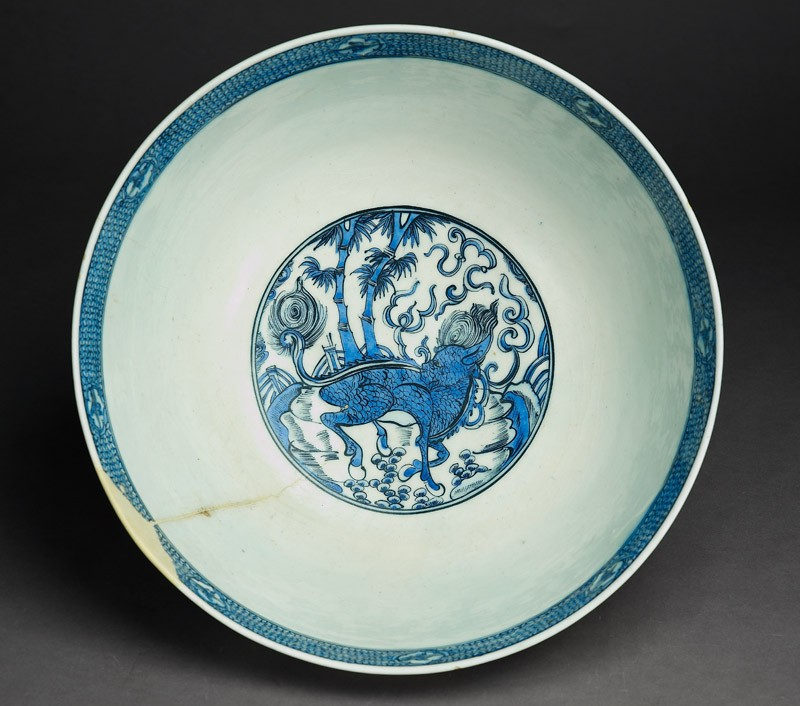 Bowl with qilin, or horned creature