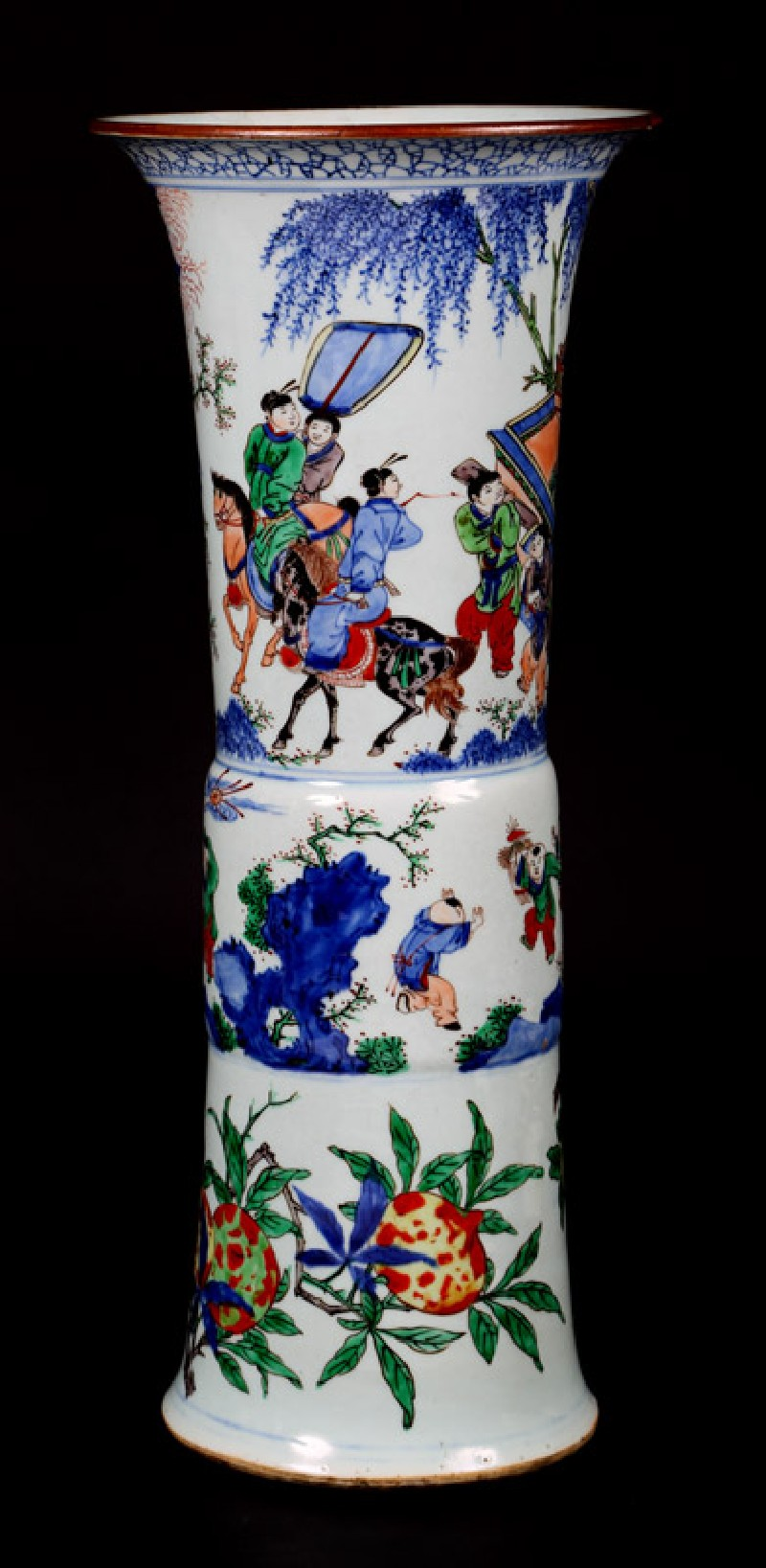 Beaker vase with figures in a landscape