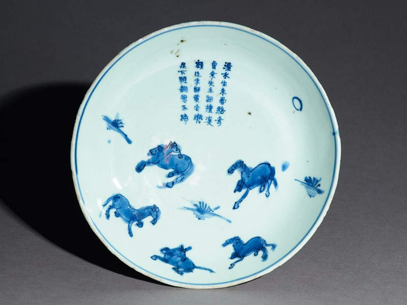 Blue-and-white dish with five horses and a poem (EA1978.2037, top             )