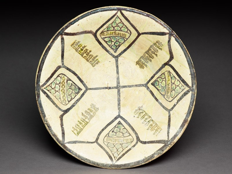 Bowl with eight-pointed star and pseudo-kufic inscription (top             )