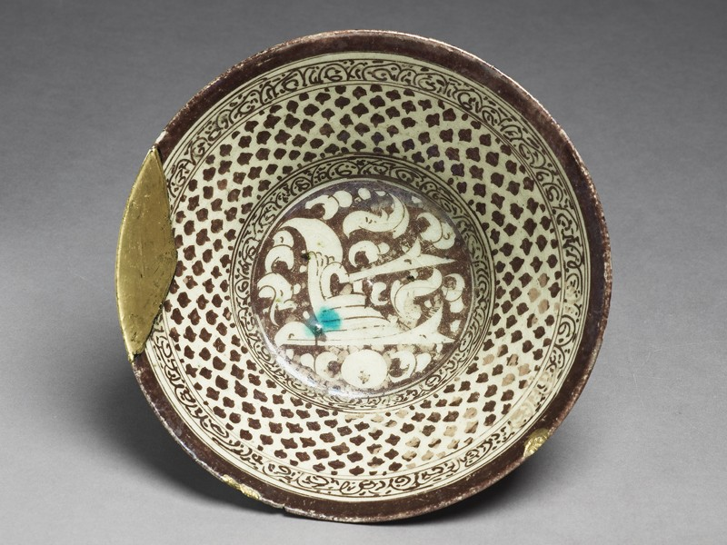 Bowl with vegetal and epigraphic decoration (EA1978.2175, top             )