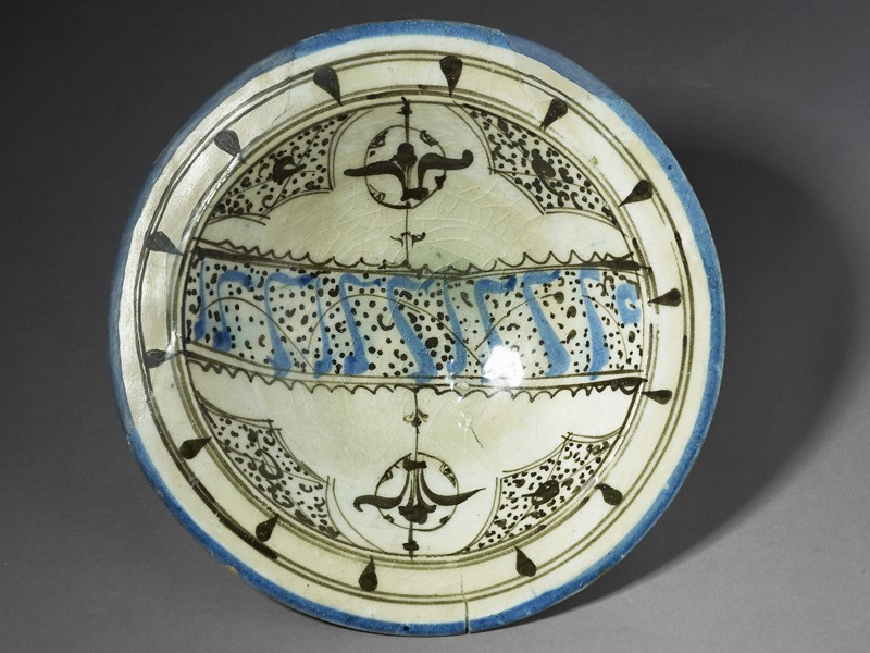Bowl with pseudo-calligraphic and vegetal decoration (EA1978.2188, top             )