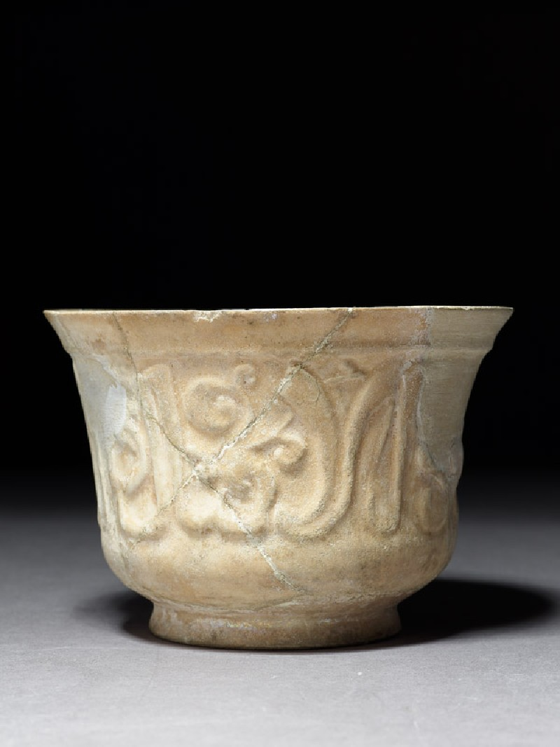 Cup with naskhi inscription