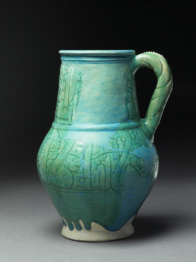 Jug with epigraphic decoration (EA1978.2236, side             )