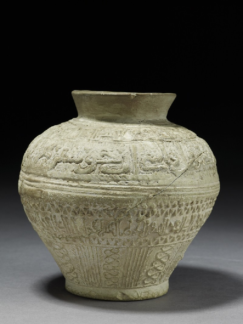 Water jar with geometric and calligraphic decoration (EA1978.2244, side             )