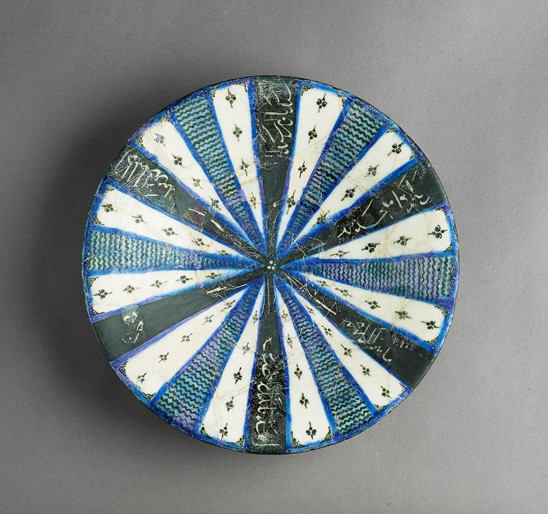 Dish with radial inscription (EA1978.2257, front             )
