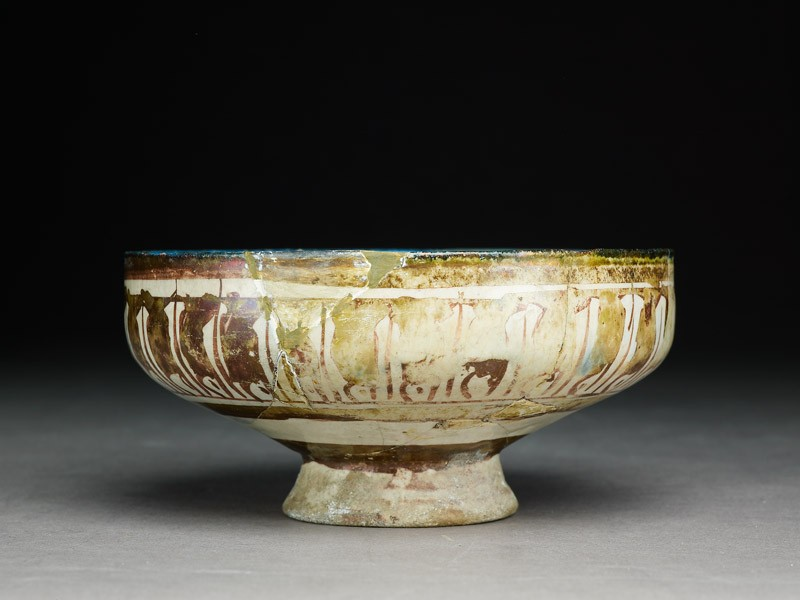 Bowl with arabesques and naskhi inscription