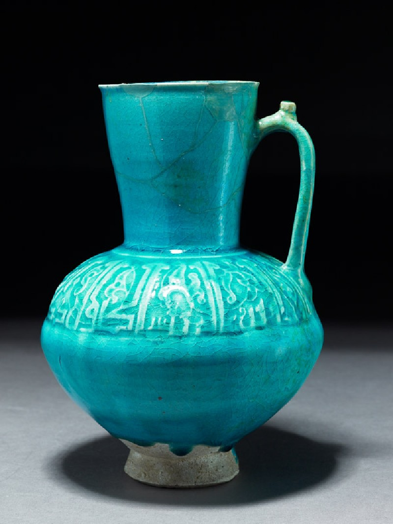 Jug with epigraphic band (EA1978.2286, side             )