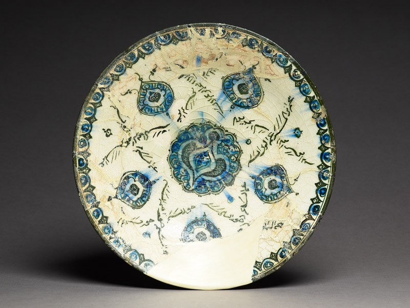 Dish with medallions and naskhi inscription (EA1978.2307, top             )