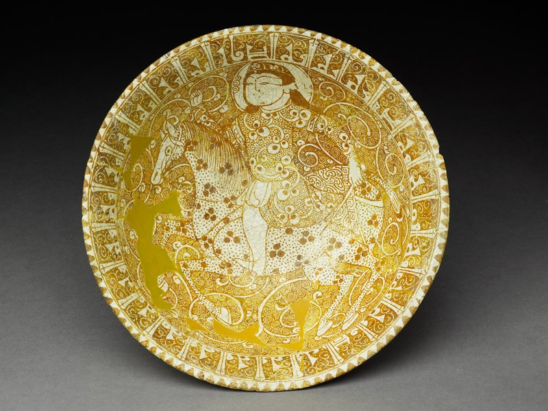 Bowl with rider and pseudo-kufic inscription (EA1978.2330, top             )