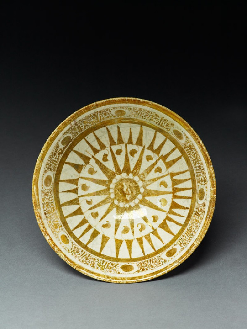Bowl with sun (top             )
