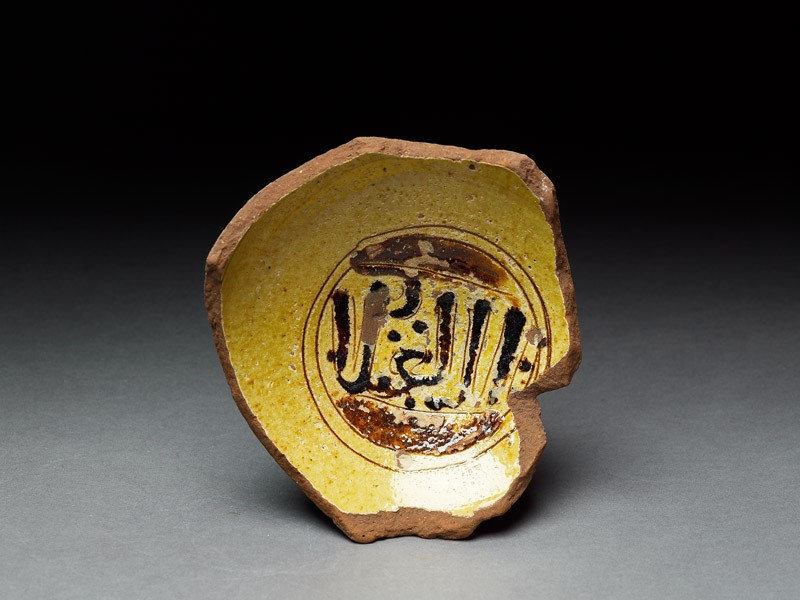 Base fragment of a bowl with inscription