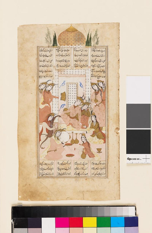 Bahram Gur in the Yellow Pavilion (EA1978.2572, front             )