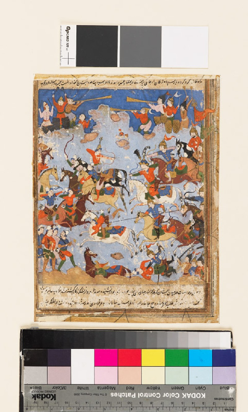 Battle scene (EA1978.2574, front             )
