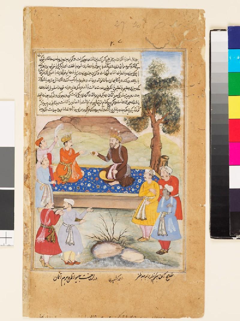 Bhishma instructs Yudhishthira (EA1978.2593, front             )