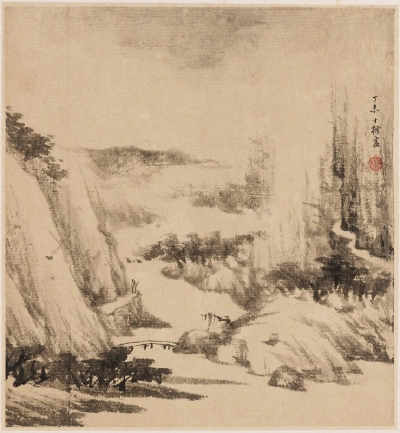 River landscape (EA1980.140, front            )