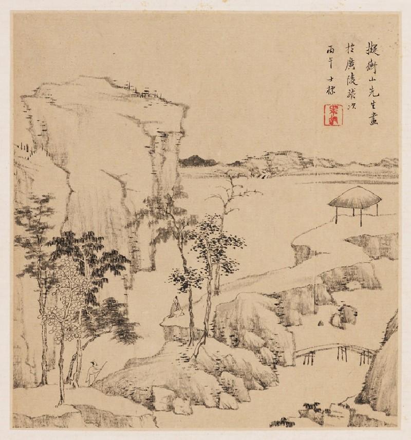 River landscape (EA1980.141, front            )