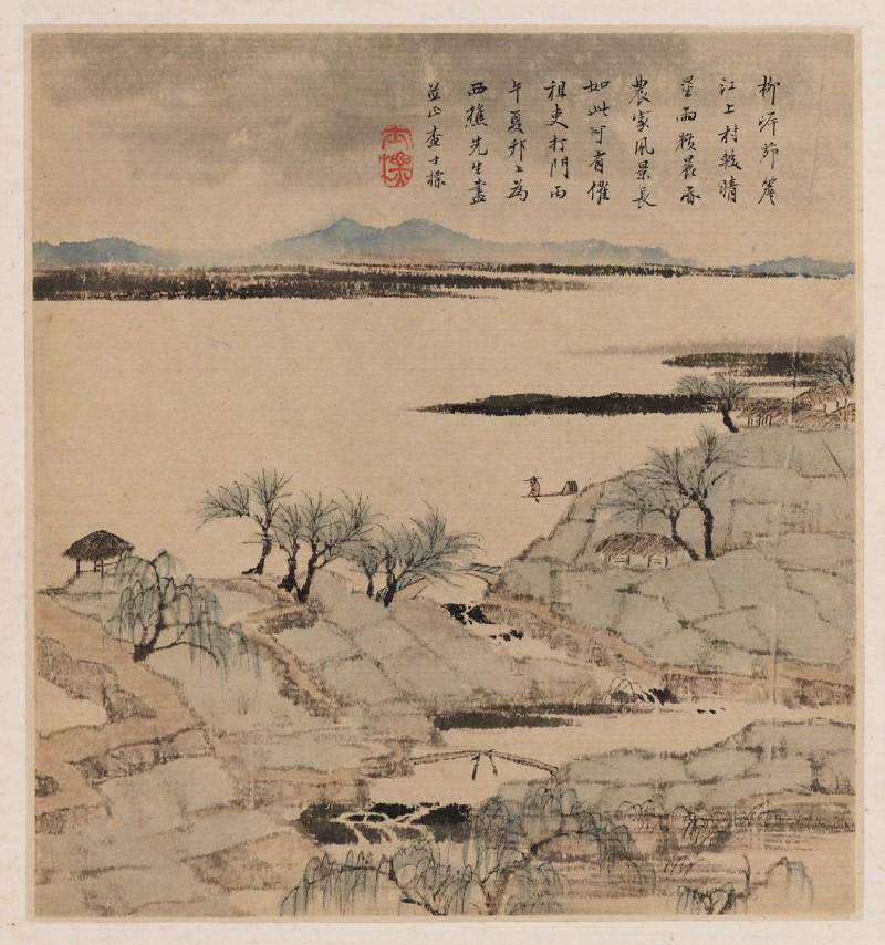 River landscape (EA1980.142, front            )