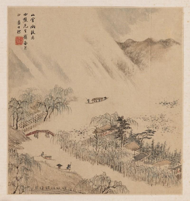 River landscape (EA1980.143, front            )