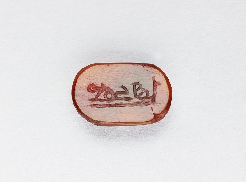 Rectangular bezel seal with kufic inscription