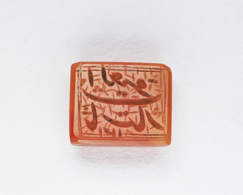 Rectangular bezel seal with nasta'liq inscription on both sides