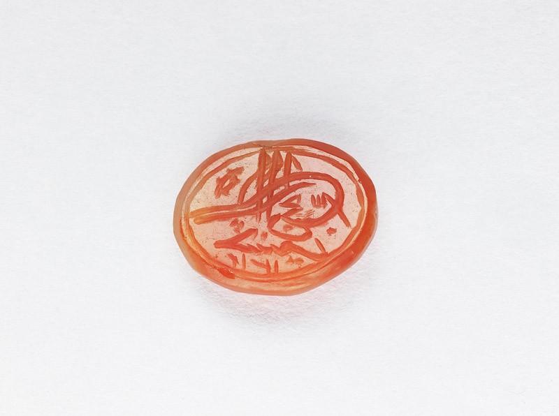 Oval bezel seal with Tughrā inscription