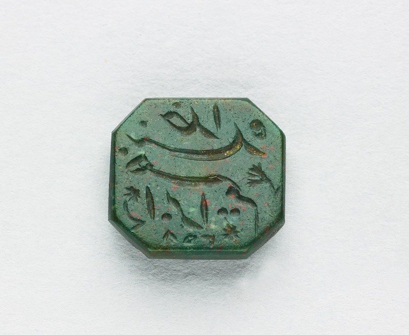 Octagonal bezel seal with nasta'liq inscription, leaf, and star decoration