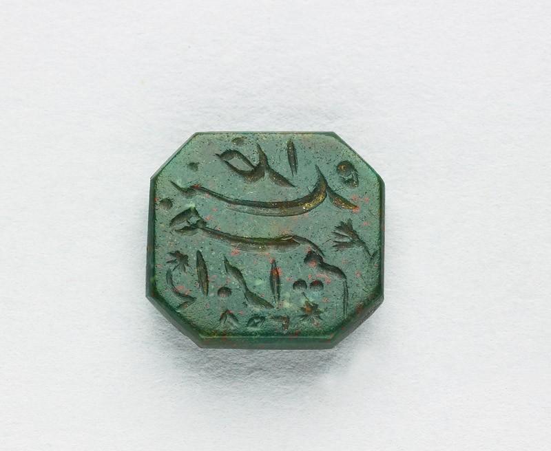 Octagonal bezel seal with nasta'liq inscription, leaf, and star decoration (EA1980.6, front          )